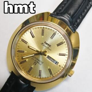 オリス(ORIS)の美品動作品 hmt Kanchan ビンテージ アンティーク機械式自動巻 腕時計(腕時計(アナログ))