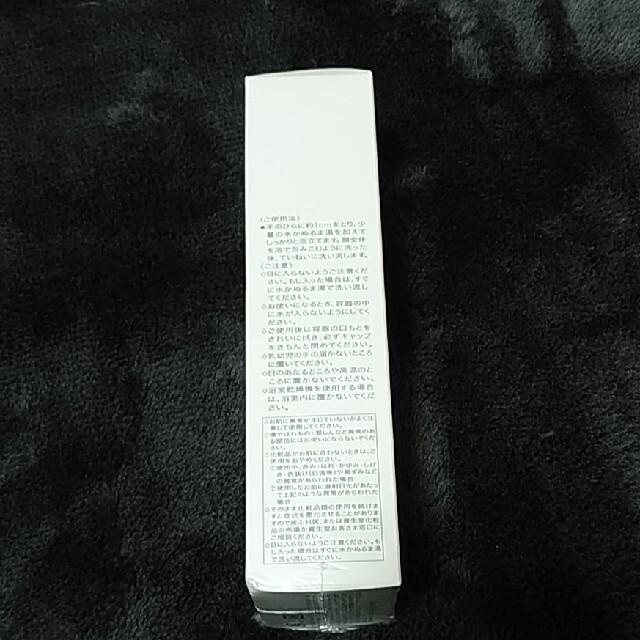 d program(ディープログラム)のyoonaさん専用です。 コスメ/美容のスキンケア/基礎化粧品(洗顔料)の商品写真