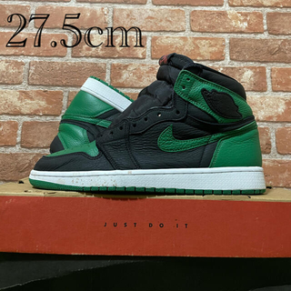 NIKE - AIR JORDAN1 PINEGREEN