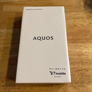 アクオス(AQUOS)のAQUOS sense4 basic (A003SH)(スマートフォン本体)