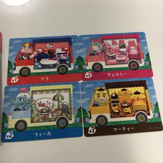 任天堂 - amiboカード 4枚セット あつ森 サンリオ