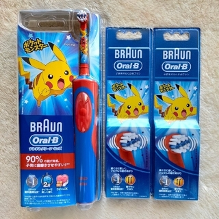 ブラウン(BRAUN)のブラウン  オーラルB 子供用  本体 + 替えブラシ  4P セット(電動歯ブラシ)