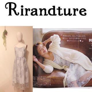 Rirandture - 【Rirandture】フラワー刺繍チュールワンピース【雑誌掲載品】