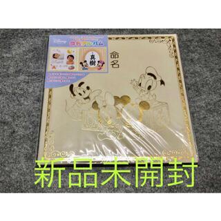 Disney - 命名アルバム ディズニー ミッキー 新品未使 赤ちゃん名札 色紙