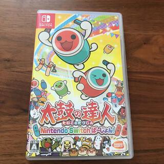 Nintendo Switch - 太鼓の達人 Nintendo Switchば~じょん!