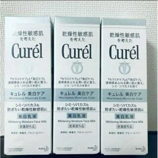 Curel - キュレル 美白ケア 乳液 3