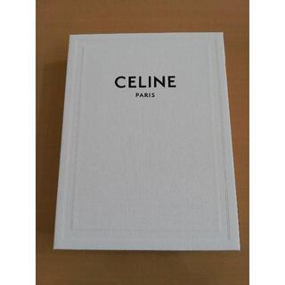 セリーヌ(celine)のセリーヌ 箱(小物入れ)