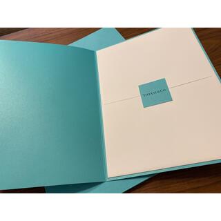 ティファニー(Tiffany & Co.)のTiffany&Co.  ティファニー 婚姻届 令和版(結婚/出産/子育て)
