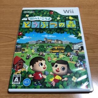 Wii - 街へいこうよどうぶつの森 Wii
