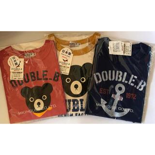 DOUBLE.B - 新品 ミキハウス ダブルビー   半袖Tシャツ 120  3枚