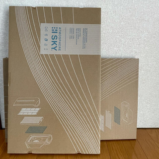 Amway - 新品未使用◆元値¥23200 カーボン脱臭フィルター2枚セット