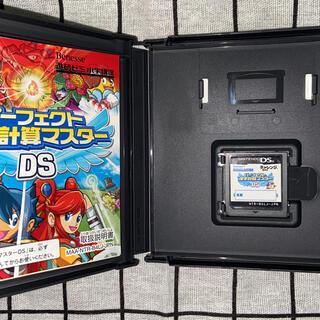 ニンテンドーDS(ニンテンドーDS)のパーフェクト漢字計算マスター(携帯用ゲームソフト)