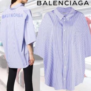 Balenciaga - BALENCIAGA バレンシアガ バッグロゴ ストライプ  半袖シャツ
