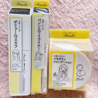 Parado - パラドゥ 3点 3190円の品 ファンデ.アイライナー.ボリュームマスカラ.
