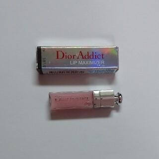 Dior - ディオール マキシマイザー