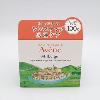 Avene - アベンヌ ミルキージェル 100g 未開封品