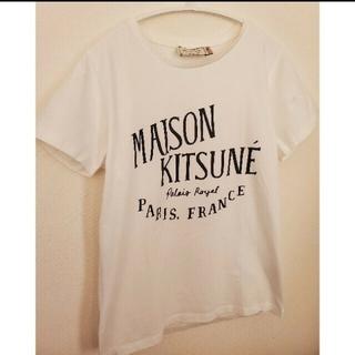 MAISON KITSUNE' - MAISON KITSUNE メゾンキツネ Tシャツ S ホワイト 英字