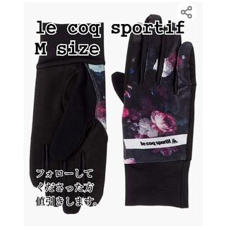 le coq sportif - ルコックスポルティフ M 手袋 グローブ ブラック