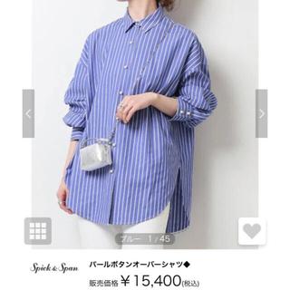 Spick and Span - Spick & Span  パールボタンオーバーシャツ