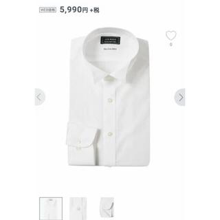 アオキ(AOKI)の新郎 ウイングカラーシャツ(シャツ)