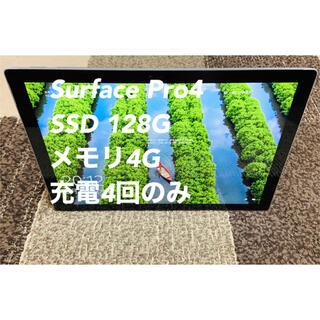 Microsoft - 難あり Surface Pro4 i5/4GB/128GB/Office