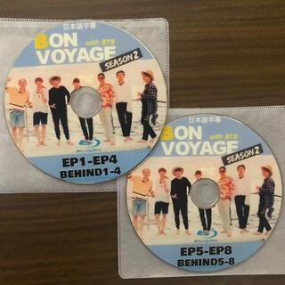 防弾少年団(BTS) - BTS ボンボヤージュ シーズン2 全話+behind 収録 Blu-ray2枚