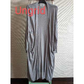 Ungrid - 【処分価格】アングリッド ロングカーディガン フリーサイズ