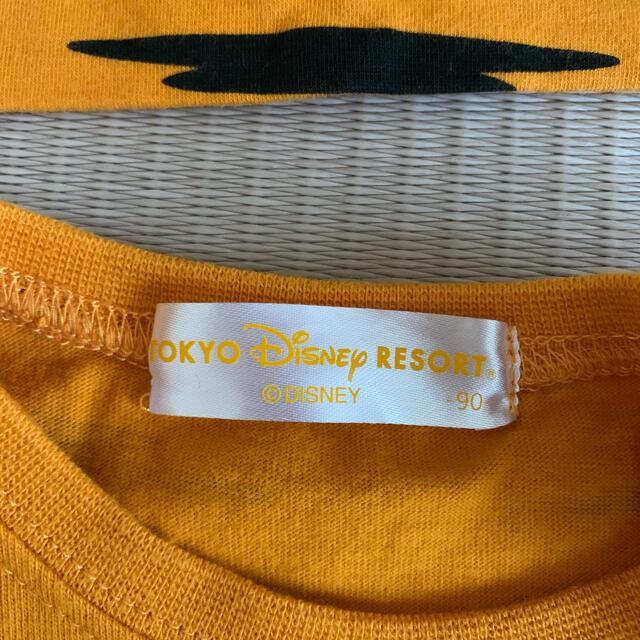 Disney(ディズニー)のディズニー☆ティガー Tシャツ キッズ/ベビー/マタニティのキッズ服男の子用(90cm~)(Tシャツ/カットソー)の商品写真