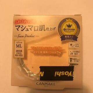 CANMAKE - キャンメイク マシュマロフィニッシュパウダー リフィル マットライトオークル(1