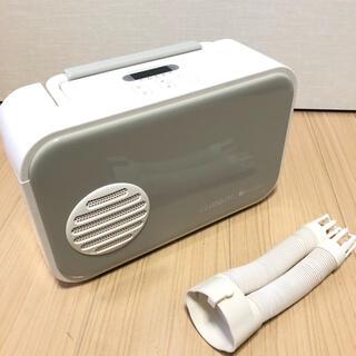 KOBUTA シンプル おしゃれ 布団乾燥機 靴乾燥機