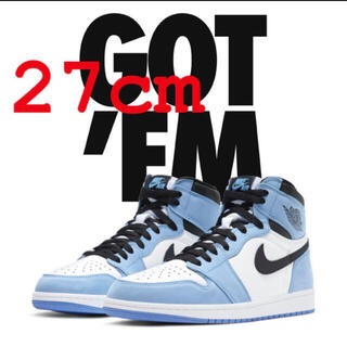 NIKE - NIKE AIR JORDAN 1 HIGH UNIVERSITY BLUE