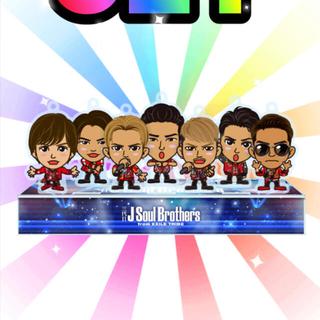 三代目 J Soul Brothers - コレクションディスプレイ 三代目 レア