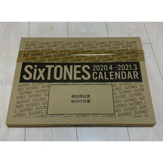 SixTONES カレンダー 2020→2021