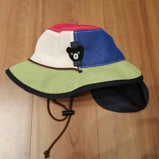 DOUBLE.B - ダブルビー 帽子 日除け付き紐付き 48cm