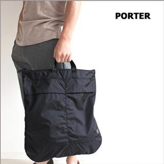 PORTER - PORTER FLEX 吉田カバン ショルダーバッグ ポーター