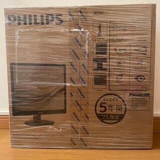 フィリップス(PHILIPS)の新品 PHILIPS 19型液晶ディスプレイ ホワイト 19S4QAW/11(ディスプレイ)