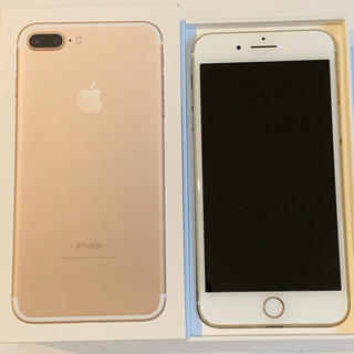 iPhone - iPhone 7 Plus Gold 128 GB SIMフリー