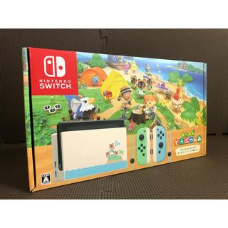 ニンテンドウ(任天堂)の【新品未開封】Nintendo Switch あつまれ どうぶつの森セット(家庭用ゲーム機本体)