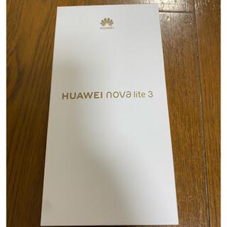 ファーウェイ(HUAWEI)のHUAWEI nova lite3 ブラック(スマートフォン本体)