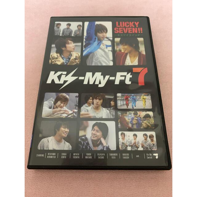 Kis-My-Ft2(キスマイフットツー)のKis-My-Ft7 エンタメ/ホビーのタレントグッズ(アイドルグッズ)の商品写真
