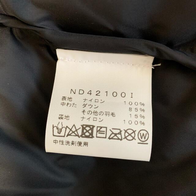 Supreme(シュプリーム)のonemy7様専用 Supreme The North Face Nuptse  メンズのジャケット/アウター(ダウンジャケット)の商品写真