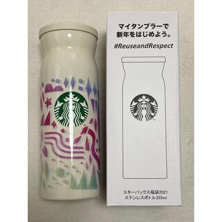 スターバックスコーヒー(Starbucks Coffee)のスターバックス タンブラー スタバ 福袋 2021(タンブラー)