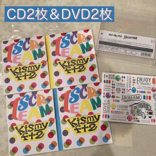 Kis-My-Ft2 - 【美品】Kis-My-Ft2  I SCREAM(完全生産限定4cups盤)