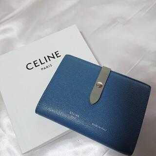 celine - CELINE 2つ折財布