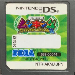 ニンテンドーDS(ニンテンドーDS)の甲虫王者ムシキング グレイテストチャンピオンへの道 DS(携帯用ゲームソフト)