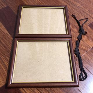 額縁 フォトフレーム 表彰状 2個セット ヒロカネ ひも付き(写真額縁)