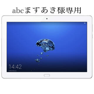 ファーウェイ(HUAWEI)のMediaPad M3 Lite 10 wp 15台 abcますあき様専用(タブレット)