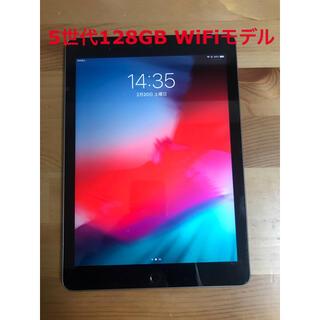 Apple - iPad 第5世代 128GB  WiFiモデル
