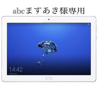 ファーウェイ(HUAWEI)のMediaPad M3 Lite 10 wp 15台セット(タブレット)