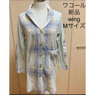 キッドブルー(KID BLUE)のワコール 新品 wing Mサイズ ルームウエア 部屋着  キッドブルー(ルームウェア)